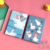 卡通iPad Air3保護套10.2寸皮套迷妳軟殼套【極簡生活】