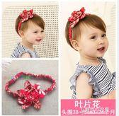 女寶寶頭飾百天嬰兒發帶韓版紅色套頭花0兒童1周歲2發飾公主皇冠【東京衣秀】