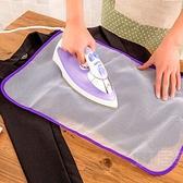 日式耐高溫燙衣布 熨衣防護隔熱墊 家用熨衣防燙墊布