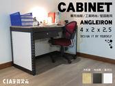 辦公傢俱♞空間特工♞(長4尺x深2x高2.5,含抽屜 有色封板) 消光黑 書桌 會議桌 免螺絲角鋼 B款