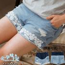 甜美花朵布蕾絲拼接刷破孕婦【腰圍可調】牛仔短褲 藍【COA252103】孕味十足 孕婦裝