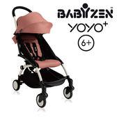 【現貨-第3代】法國 BABYZEN YOYO plus/YOYO+ 6m+嬰兒手推車(白骨架) 粉色~麗兒采家