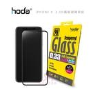 光華商場。包你個頭【HODA】 APPLE IPHONE X 10 2.5D 完美版 玻璃保護貼 高強度 高透光 保護