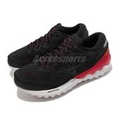 Mizuno 慢跑鞋 Wave Skyrise 2 黑 灰 紅 網布 路跑 女鞋 美津濃 【ACS】 J1GD2109-89