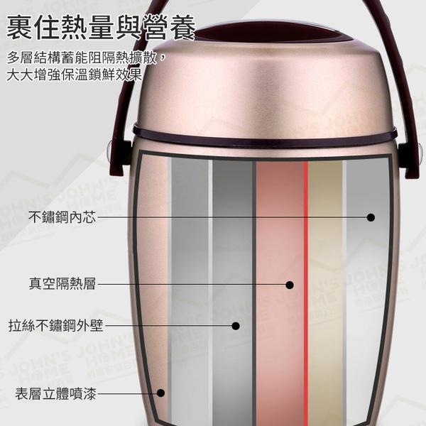 大容量304不鏽鋼真空三層保溫提鍋2L 長效保溫 封密防漏便當盒飯盒【ZK0403】《約翰家庭百貨