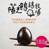 陽光鵪鶉-一口Q皮蛋(180g/包)