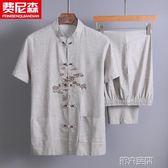 爸爸裝 老人唐裝男短袖裝爺爺夏季衣服中國風中老年亞麻夏裝爸爸棉麻套裝 非凡小鋪
