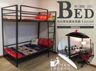 單人加大雙層床 可訂製(3.5尺)免螺絲角鋼 床架設計 角鋼 床鋪 床板 床台 寢具 空間特工 S3BC609