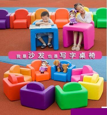 -1 兒童沙發座椅實木組合拆洗皮藝單人凳子寶寶可愛-炫彩腳丫折扣店