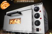 樂創烤箱商用一層一盤披薩面包蛋撻蛋糕烘爐單層烤爐家用電烤箱igo 衣櫥の秘密