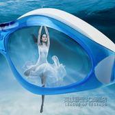 通用平光高清大框防霧游泳眼鏡