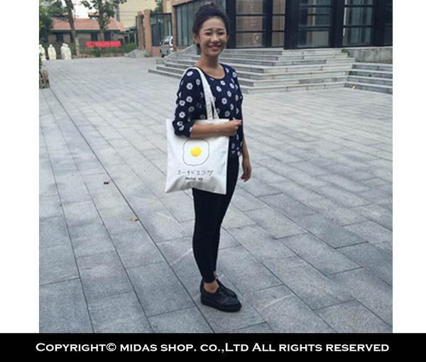 質感純棉 日式手繪荷包蛋 帆布袋 帆布包 手提袋 購物袋 側背包  斜背包 肩背包/肩背+斜跨/拉鍊