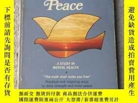 二手書博民逛書店The罕見Struggle for PeaceY21478 He