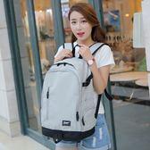 後背包雙肩包女背包 電腦包學生書包男旅行包女大容量 新主流