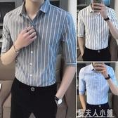 五分袖襯衫男士夏季修身休閒中袖條紋七分短袖襯衣韓版潮帥氣寸衫「錢夫人小鋪」