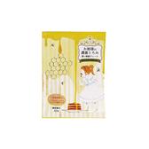 【日本-小久保】公主入浴劑 拉拉公主的故事沐浴鹽-柔滑蜂蜜(1包/ 50g)入浴劑 泡湯劑 泡澡 94SHOP