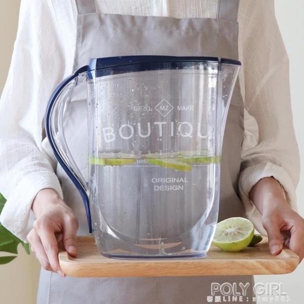 家用塑料冷水壺涼水壺耐熱大容量果汁扎壺夏季茶水壺泡茶壺2L3L polygirl