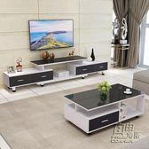 雅耐鋼化玻璃伸縮電視櫃茶幾組合簡約現代歐式小戶型客廳電視地櫃     自由角落