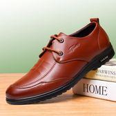 店長推薦2019新款男鞋棕色皮鞋男士休閒鞋青年韓版系帶圓頭軟面皮潮鞋【潮咖地帶】
