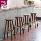 吧台椅簡域實木吧椅圓形高腳凳酒吧凳家用酒...