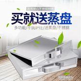 腸粉機家用腸粉機迷你家用小蒸腸粉機抽屜式一抽一份腸粉蒸盤igo  凱斯盾數位3C