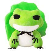 正版旅行青蛙公仔毛絨玩具旅行的青蛙蛙兒子玩偶情人節禮物送女友XSX