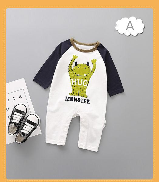 連身長袖包屁衣 新生兒 嬰兒 連身 包屁衣 橘魔法 Baby magic 現貨