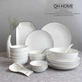 碗碟套裝家用2人骨瓷碗盤子陶瓷餐具組合