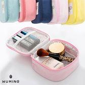 棉布 收納包 化妝包 零錢包 鑰匙包 小包包 小物收納 衛生棉 充電線 收納 多功能 『無名』 N02104