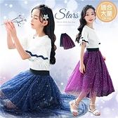 大童可~公主閃亮亮網紗長裙-2色--熱賣到貨(P12272)【水娃娃時尚童裝】