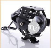 LED車燈 汽車 機車 摩托車 電動車 聚光燈 黑殼 日行燈 改裝 10W