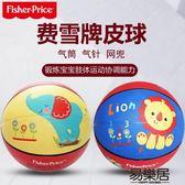 小皮球兒童藍球幼兒專用皮球