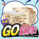 日本FINE 膠原蛋白美顏粉200g/罐*2入組  團購GO!◆醫妝世家◆