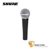 美國專業品牌 動圈式麥克風/SHURE SM58 SM58-LCE (無開關) SM58 LCE/總代理一年保固