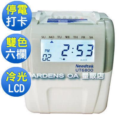 台灣Needtek 優利達 UT-6800 微電腦打卡鐘時尚冷光LCD背光 贈卡匣卡片