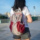 戶外超輕後背包女超薄可折疊皮膚包便攜旅行背包輕便防水小包登山