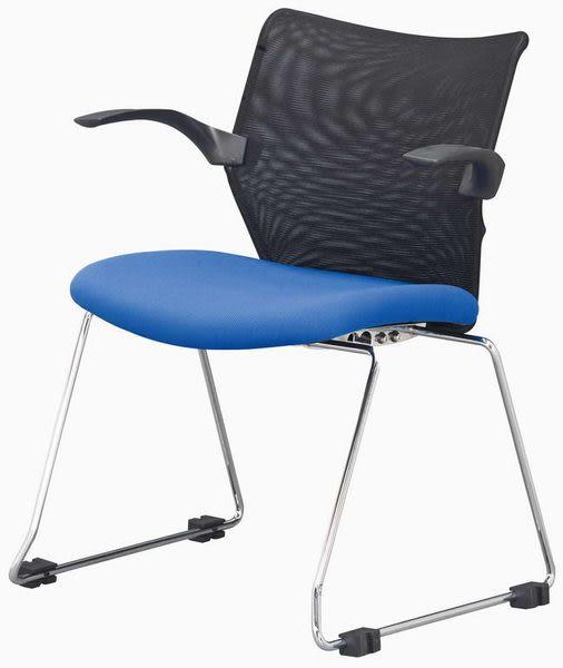 HP436-06 連結黑網背造型椅YS-771C-藍布