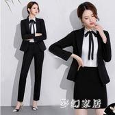 西裝套裝女新款秋冬時尚工作服韓版職業兩件套 FR3282『夢幻家居』
