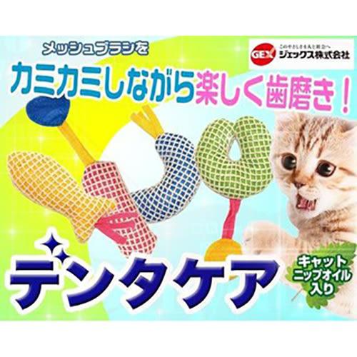 Petland寵物樂園▶買1送1【日本GEX】貓咪磨牙玩具(紅長橢圓款)/貓薄荷玩具/貓玩具