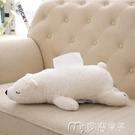 玩偶面紙盒創意北極熊公仔紙巾盒卡通可愛小白熊動物毛絨套居家抽紙套盒布藝 【快速出貨】