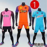 足球服套裝男女定制成人兒童光板足球