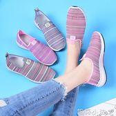 樂福鞋女士網鞋一腳蹬鏤空網面單鞋中老年軟底透氣媽媽鞋 蘿莉小腳ㄚ