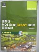 【書寶二手書T9/電腦_YFR】國際性MOS Excel Expert 2010認證教材EXAM77-888_綠皮_李聿