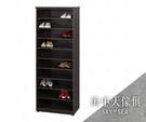 {{ 海中天休閒傢俱廣場 }} G-34 環保塑鋼 鞋櫃系列 059-05A 開棚鞋櫃 (四色可選)