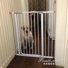 寵物狗圍欄狗狗籠子柵欄門欄室內大型犬樓梯隔離欄防護欄泰迪金毛 果果輕時尚NMS