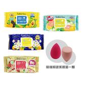 BCL SABORINO早安面膜 晚安面膜 一般型/清爽型/保濕型/夢幻白草莓 隨機附送一顆美妝蛋
