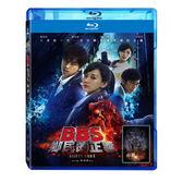Blu-ray BBS鄉民的正義BD+幕後花絮DVD 陳柏霖/陳意涵