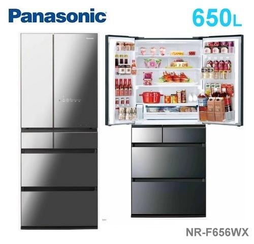 【佳麗寶】-留言享加碼折扣(Panasonic國際牌)650L 日製 六門變頻冰箱 NR-F656WX
