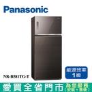 Panasonic國際579L雙門變頻玻璃冰箱NR-B581TG-T含配送+安裝【愛買】
