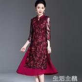 媽媽禮服媽媽裝端莊優雅婚宴禮服改良旗袍裙氣質中長款連身裙 新年禮物